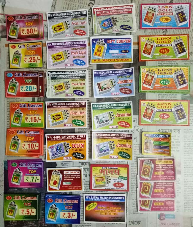 India Matchbox Gift Coupons Collection